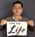 Kenji Hiranabe Profile