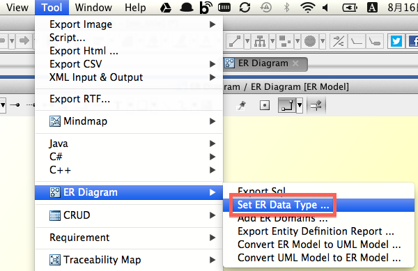 how to add er data type - Entity Relationship Model Tool