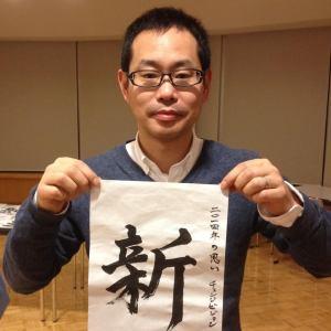 """Kenji's """"NEO"""""""
