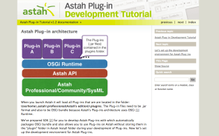 Astah_Plugin_development_tutorial