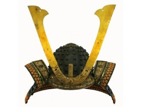 Kabuto (Japanese Warrior Helmet)