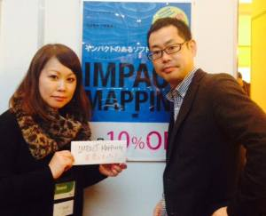 Impact Mapping in Japanese sold out at the venue of developers summit book stand