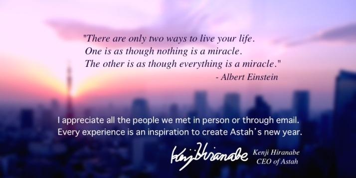 astah_2015_new