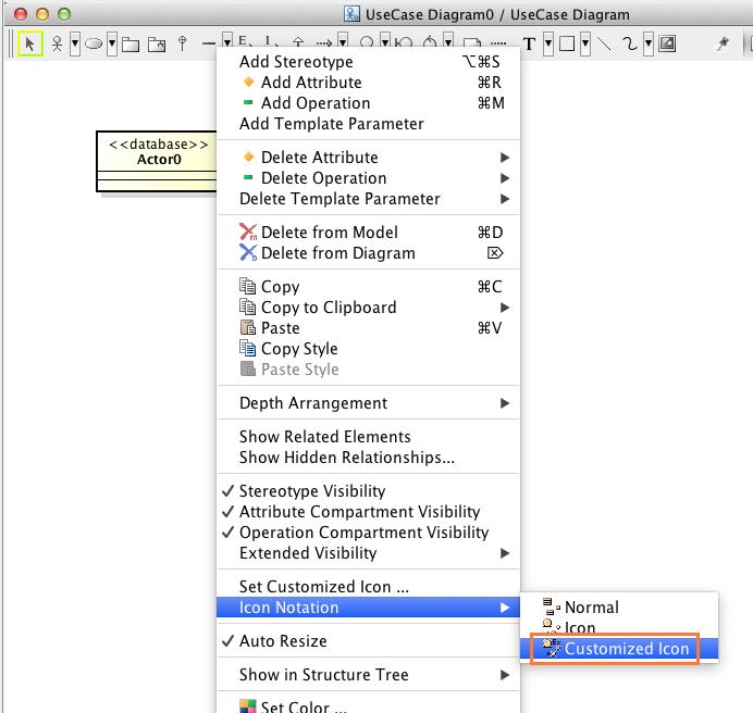 Astah_Customized_Icon_UML7