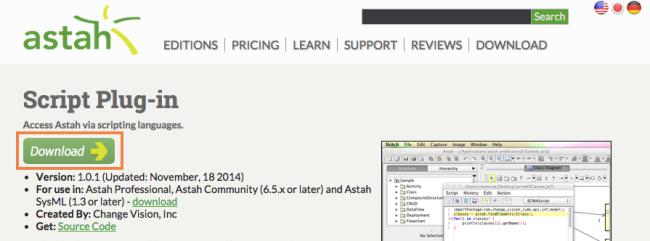 Astah_Script_Plug_in_download
