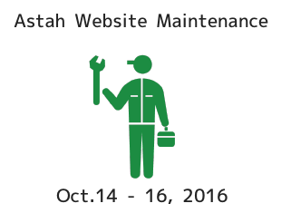 astah-web-maintenance