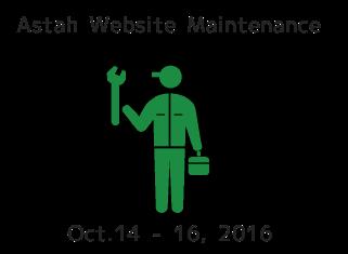 astah-web-maintenance